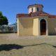 Πανηγυρίζει ο Ιερός Ναός στο Βιοτεχνικό Πάρκο Καλαμάτας