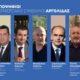 """""""Πρωτοβουλία για την Πελοπόννησο"""" ο συνδυασμός Νίκα-Αυτοί είναι οι 5 πρώτοι υποψήφιοι"""