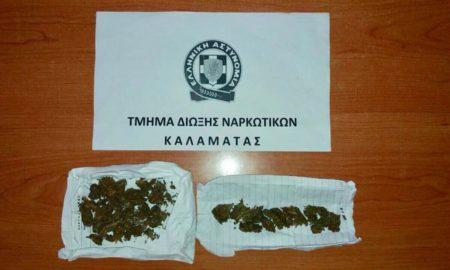 Συνελήφθη 34χρονος με 20,8 γραμμάρια χασίς