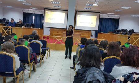Δήμος Οιχαλίας: Εκδήλωση για την Παγκόσμια Ημέρα Δικαιωμάτων των Παιδιών