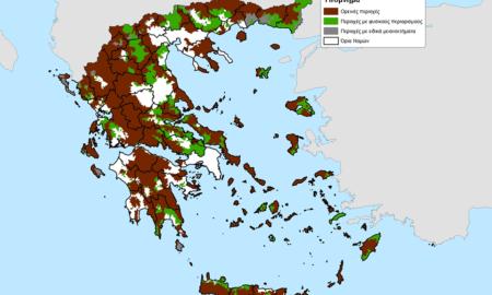 Απώλεια 2 εκατομμμυρίων ευρώ από τον αποχαρακτηρισμό μειονεκτικών περιοχών