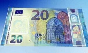 Πώς φτιάχνεται το χαρτονόμισμα των 20 ευρώ!