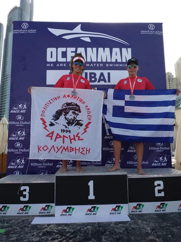 Παγκόσμιο πρωταθλήμα Oceanman: 3ος ο Αθανασουλάκης, 7η η Τσακάκου!