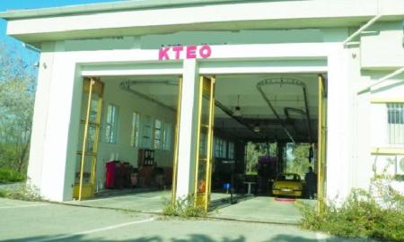 ΑΔΕΔΥ Μεσσηνίας: Όχι στο κλείσιμο του Δημόσιου ΚΤΕΟ