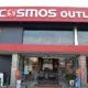 Κυριακάτικη βόλτα στο COSMOS Outlet με απίστευτες προσφορές!