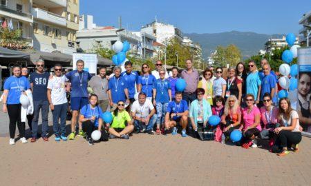 ΣΔΥΜ και Παιδικά Χωριά SOS έτρεξαν για καλό σκοπό!