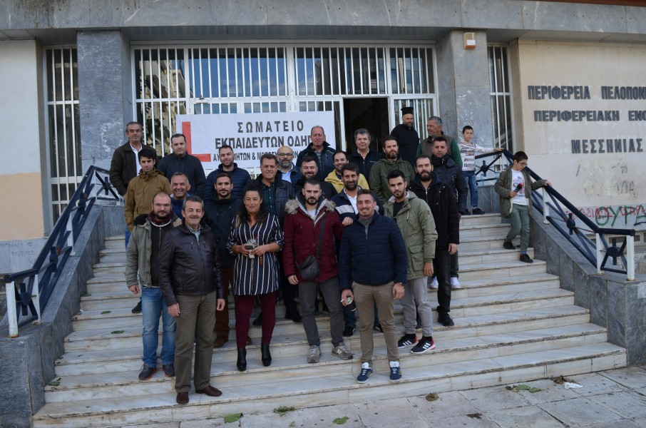 Εκπαιδευτές οδήγησης Mεσσηνίας: 500 οδηγοί στην αναμονή για έκδοση διπλώματος
