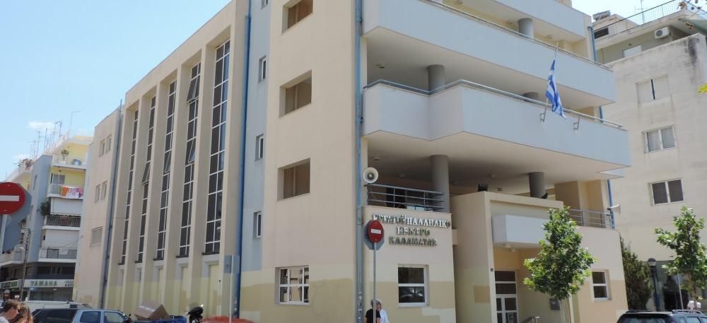 Εκπτώσεις για τα μέλη του ζητάει από καταστήματα της Καλαμάτας το Σωματείο Καρέλια