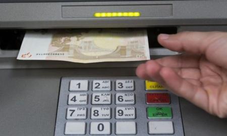 Χρέωση ακόμη και για την αλλαγή PIN – Για ποιες συναλλαγές οι τράπεζες επιβάλλουν προμήθειες