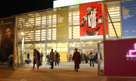 """8.000 ευρώ κόστισε στη """"ΦΑΡΙΣ"""" η παράσταση στο Μέγαρο Χορού Καλαμάτας"""