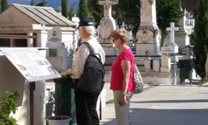 Τουριστικό αξιοθέατο και το Νεκροταφείο Καλαμάτας λέει ο Δήμος
