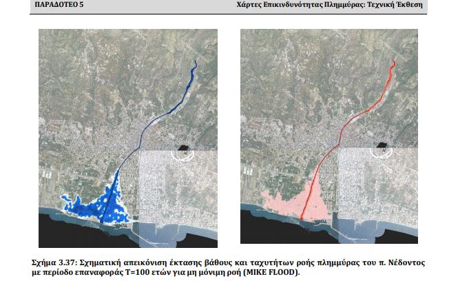 """Ποιες περιοχές της Καλαμάτας βρίσκονται """"στο κόκκινο"""" σε περίπτωση πλημμύρας"""