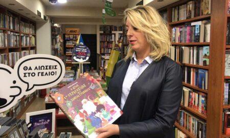 Βιβλιόπολις: Παιδικά βιβλία για τις γιορτές και δώρα για όλες τις ηλικίες!
