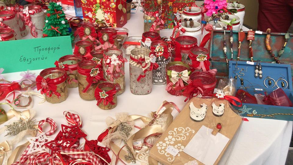 Mέχρι την Δευτέρα στο Πνευματικό η Χριστουγεννιάτικη Εορταγορά των Παιδικών Χωριών SOS