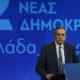 Αντώνης Σαμαράς: «Ως εδώ και ποτέ ξανά- Οι ΣΥΡΙΖΑΝΕΛ τελειώσανε»