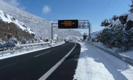 ΜΟΡΕΑΣ: Nέα προειδοποίηση στους οδηγούς εν όψει χιονοπτώσεων