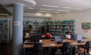 Δημόσια Κεντρική Βιβλιοθήκη Καλαμάτας: 18.000 βιβλία δανείστηκαν το 2019