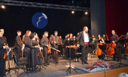 Εντυπωσιακή πρεμιέρα για τη Συμφωνική Ορχήστρα Καλαμάτας