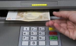Κοινωνικό Εισόδημα Αλληλεγγύης: Την Παρασκευή 21 Δεκεμβρίου η πληρωμή των δικαιούχων