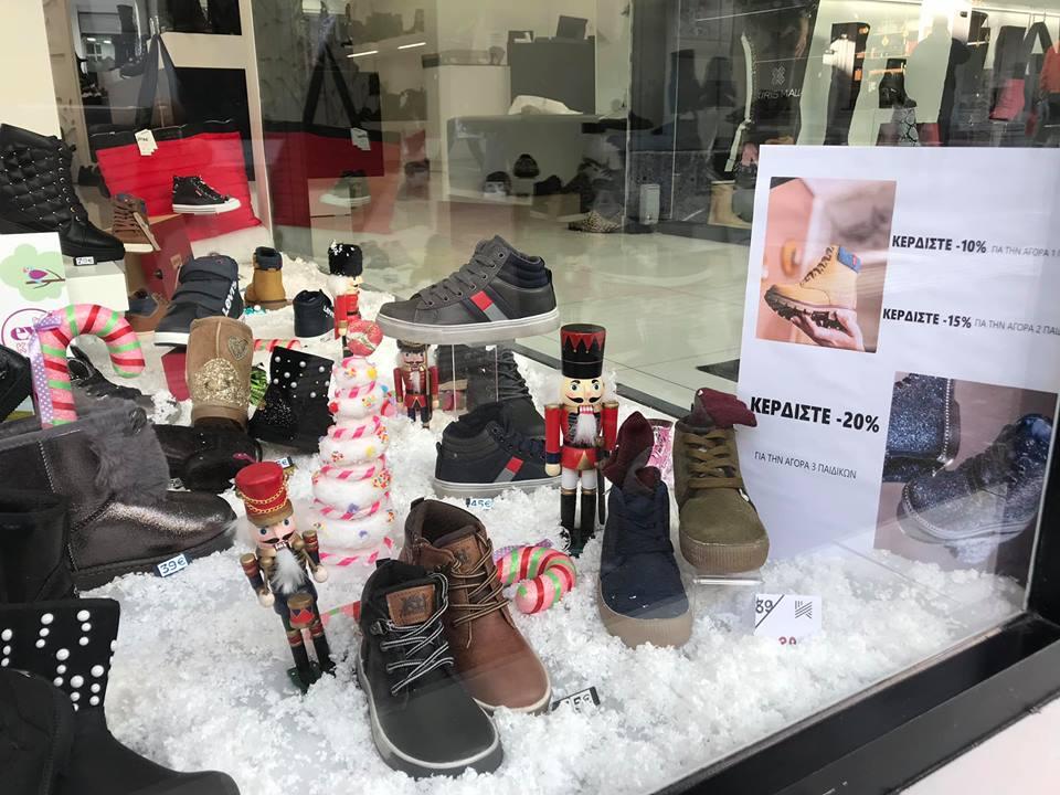 KONIARIS shoes & bags: Πρωτοχρονιάτικες αγορές με προσφορές και δώρα!