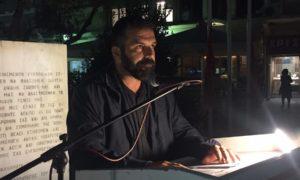 KKE Mεσσηνίας: Γλέντι το Σάββατο στο εξοχικό κέντρο Κουκούτση και ομιλία Νίκου Κουτουμάνου