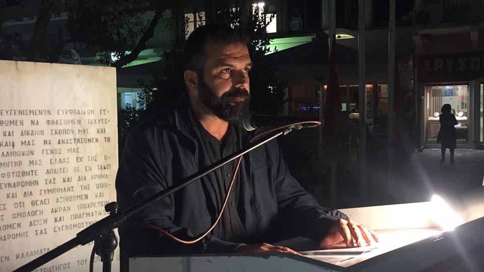 ΚΚΕ Μεσσηνίας: Γλέντι- συνεστίαση την Παρασκευή και ομιλία Κουτουμάνου