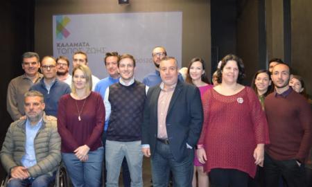 """""""Καλαμάτα Τόπος Ζωής"""": Παρουσιάστηκε ο συνδυασμός της Τόνιας Κουζή για τον Δήμο Καλαμάτας"""