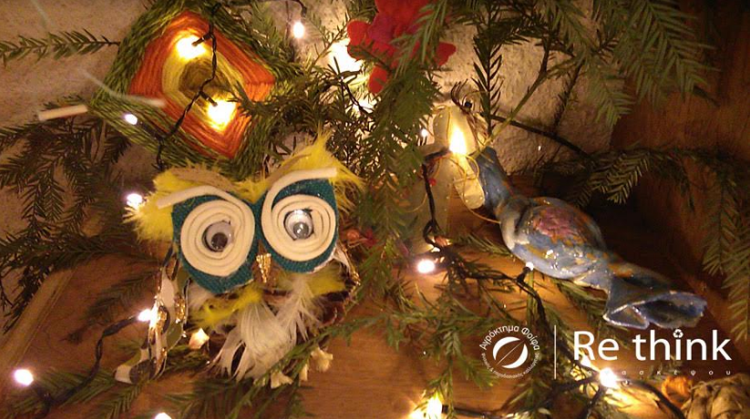 """ReThink ChristmasLAb 2018 στο """"Αγρόκτημα Φοίφα"""""""