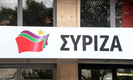 """ΣΥΡΙΖΑ: """"Στα θέματα εξωτερικής πολιτικής δεν χωράνε «φούσκες» και κατασκευασμένα δημοσιεύματα, κ. Μητσοτάκη"""""""