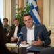 Υπουργικό: 15.000 προσλήψεις εκπαιδευτικών, παράταση νόμου Κατσέλη, εκλογές Σεπτέμβρη