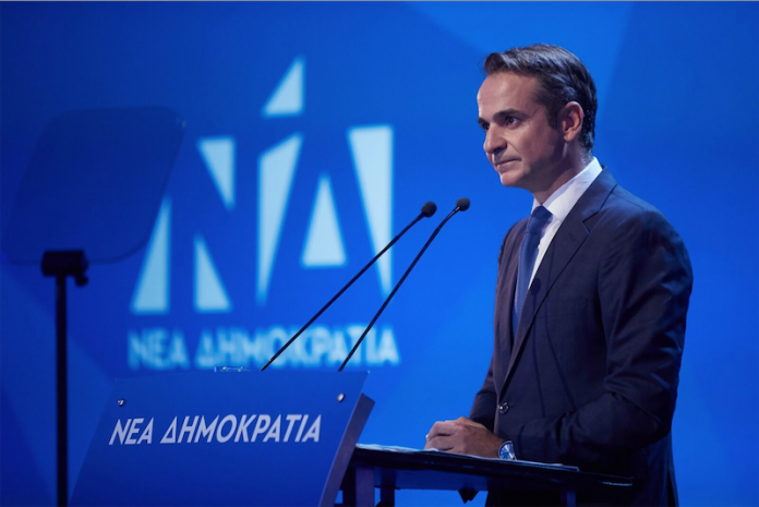 Nέα Δημοκρατία: Αρχίζει το 12ο συνέδριο με σύνθημα «Ελλάδα μπορούμε»