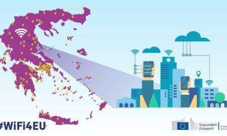Δωρεάν WiFi σε δημόσιους χώρους σε 5 Δήμους της Μεσσηνίας