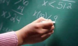 Α' ΕΛΜΕ: 24ωρη απεργία των εκπαιδευτικών την Παρασκευή 12 Απριλίου