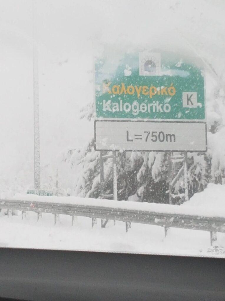 Καλαμάτα – Τρίπολη: Προβλήματα στην κυκλοφορία των οχημάτων λόγω χιονόπτωσης