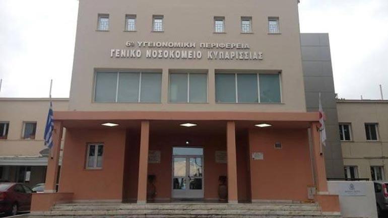 Νοσοκομείο Κυπαρισσίας: Νέος ιατροτεχνολογικός εξοπλισμός 273.000€ από το Υπουργείο Υγείας