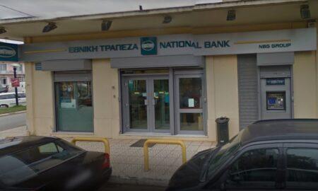 Λεβεντάκης: Εμπαιγμός από την Εθνική Τράπεζα