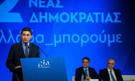 ΝΔ: Ανανεώθηκε η εμπιστοσύνη του κόμματος στον Αυγενάκη