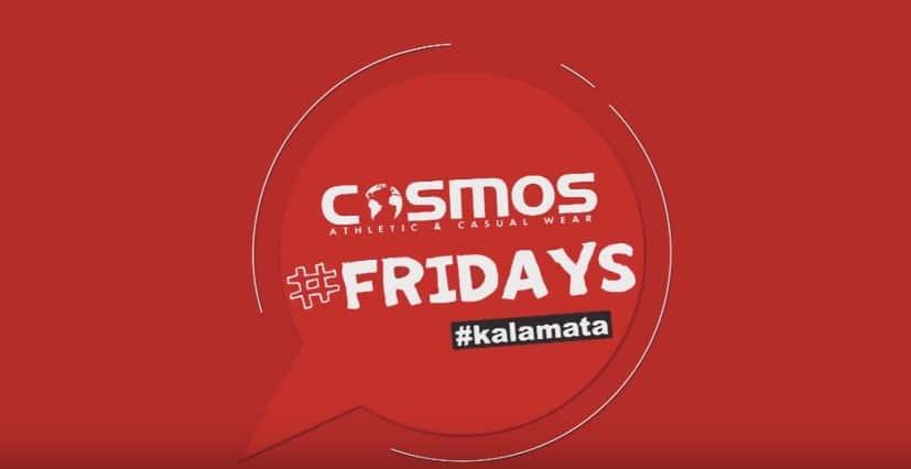 COSMOS Fridays: Η πιο ζεστή ζακέτα BodyAction σε σούπερ τιμή!