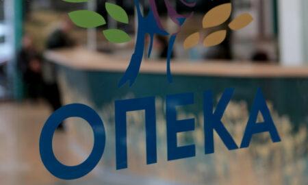 ΟΠΕΚΑ: Την Παρασκευή τα προνοιακά αναπηρικά και διατροφικά επιδόματα