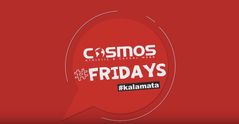 Cosmos Fridays: Ανδρική πλεκτή μπλούζα της LOSAN, σε τέσσερα χρώματα, μόνο 16,90€ !
