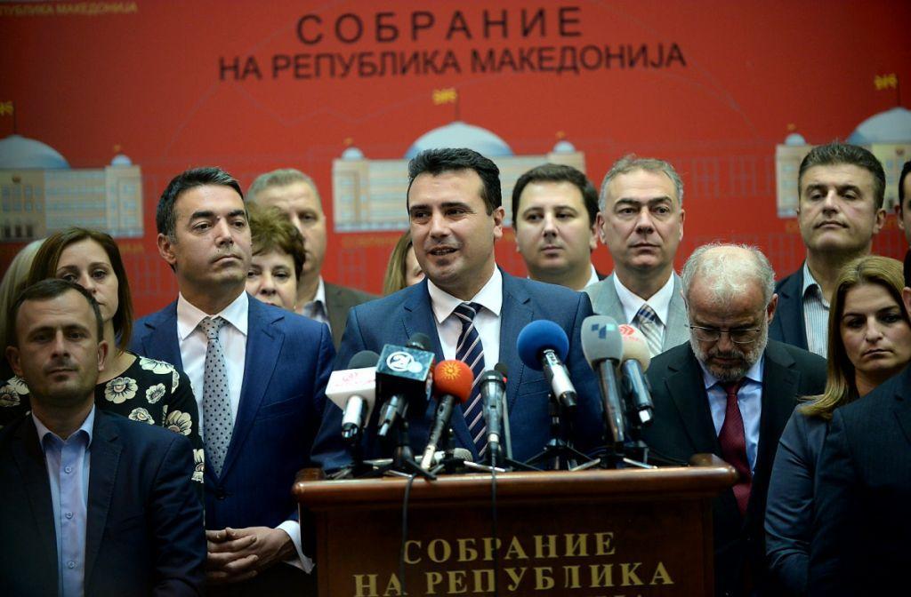 """ΠΓΔΜ: """"Πέρασε"""" η Συμφωνία των Πρεσπών"""