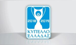 Χωρίς ντέρμπι η προημιτελική φάση του Κυπέλλου Ελλάδας