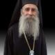 Εκοιμήθη ο Αρχιμανδρίτης Πανάρετος Γεωργόπουλος πρ. Ηγούμενος της Μονής Βουλκάνου