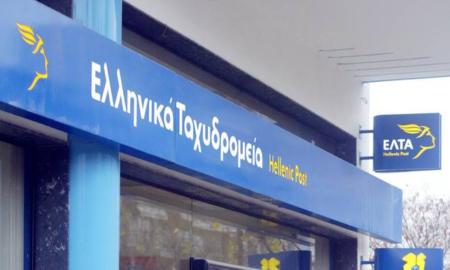 """Μπούζα για ΕΛΤΑ στο Βλαχόπουλο: """"Άμεσα να επιλύσουν το πρόβλημα οι Υπηρεσίες ΕΛΤΑ στην Πάτρα"""""""