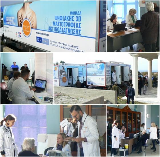Δωρεάν προληπτικές εξετάσεις από Κινητές Μονάδες Υγείας σε Σιδηρόκαστρο Τριφυλίας και Αγ.Νικόλαο Μάνης