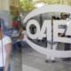 ΟΑΕΔ: 842.274 οι εγγεγραμμένοι άνεργοι τον Μάιο