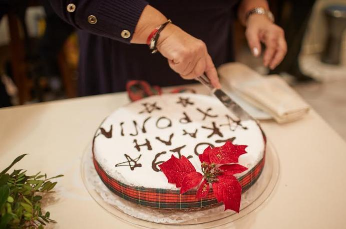 Πειραματική Σκηνή Καλαμάτας: Έκοψαν την πίτα τους με ευχές για συνεχή προσφορά και δημιουργία