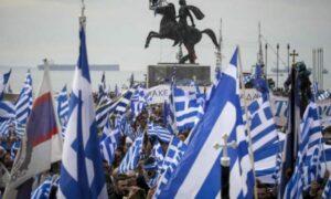 """Συμφωνία των Πρεσπών: Δεκάδες """"βαριές"""" προσωπικότητες ζητούν δημοψήφισμα"""