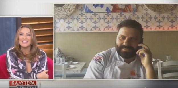 Ο Μεσσήνιος σεφ Δημήτρης Πυλιώτης από το Μαϊάμι στην τηλεόραση του Alpha!!