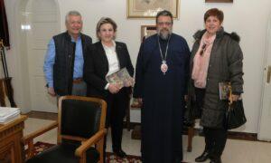Επίσκεψη στον Μητροπολίτη Μεσσηνίας η Ελένη Αλειφέρη